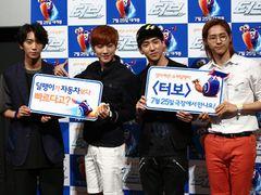B1A4、映画『ターボ』の試写会に参加 メンバーのサンドゥルは欠席<韓国JPICTURES>
