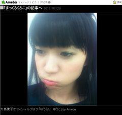 大島優子が黒髪に!「気づかれなかったらどうしよう」と心配で報告