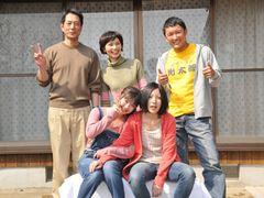 山本太郎出演の反原発映画、愛知県での公開が決定!
