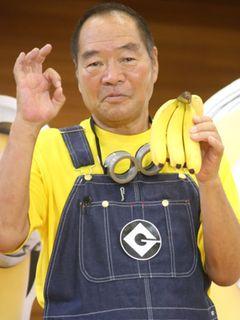 ガッツ石松、バナナ愛を語る