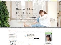 高岡由美子、元夫の「年収が少なくなったら離婚」発言に残念…ブログで反論