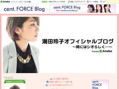 元バドミントン日本代表 潮田玲子、車上荒らし被害を報告