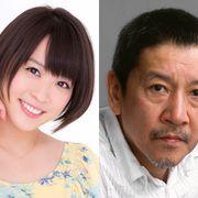 北乃きい&奥田瑛二が同居…孤独からの再生描く『ヨコハマ物語』11月公開
