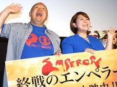 松村邦洋、堺雅人「半沢直樹」のモノマネ「倍返しだ!」がお気に入り!