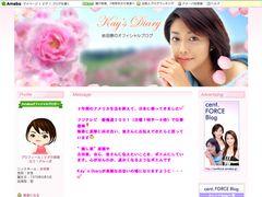吉田恵キャスター、再婚をブログで報告!「幸せな家庭を築いていきたい」