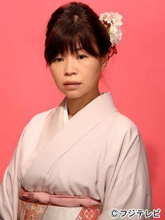 大久保佳代子、月9出演決定!山下智久との共演に「泣けてきます」
