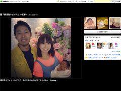 福田萌、親子3ショットを初公開!娘がようやく退院
