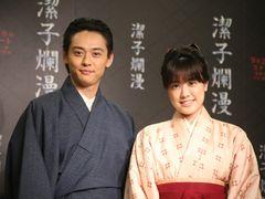 福田沙紀、昼ドラ初主演!石垣佑磨と相思相愛で息ピッタリ!