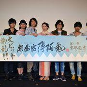 桑島法子&三木眞一郎ら、劇場版『薄桜鬼』に自信!「第二章」は来年3月に公開決定