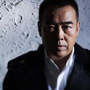 チェン・カイコー、東京国際映画祭の審査委員長に決定!