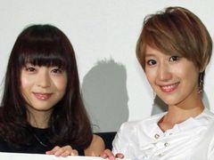 スカート丈をちょっとだけ…大谷澪&花井瑠美、初主演作ではスタイルの良さを強調