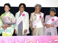 合わせて275歳!ぎんさんの娘3人が史上最高齢の応援団として登場!
