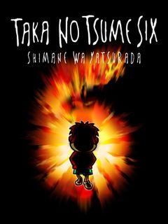映画「鷹の爪」次回作DVDを劇場で限定配布!前代未聞の来場者特典!