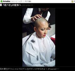 岡本夏生、丸刈りは「終活」