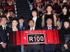 松本人志『R100』全米公開決定!