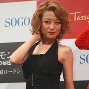 鈴木奈々、いよいよ婚約中の彼氏との本格的な同居生活がスタート!! セクシーなマリリン衣装で生報告!!
