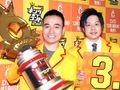 「キングオブコント」優勝はかもめんたる!勝利の陰に小島よしおの支えあり!