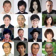 荒川良々がブラジル人に!妻夫木聡&北川景子『ジャッジ!』豪華16名の新キャスト!