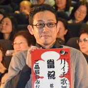 片岡孝太郎、シネマ歌舞伎をめぐる葛藤を明かす 当初は反対意見が多かった