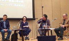 ドキュメンタリーと劇映画の境界は?日本を代表する監督たちが豪華顔合わせ!