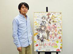 『まどか☆マギカ』が切り開いたオリジナルアニメの可能性!プロデューサーが語る