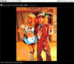 窪塚洋介、ジョニー・デップの仮装 交際中の彼女が公開