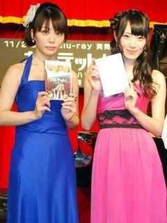 AKB松井咲子&美人料理研究家・森崎友紀、ゴージャスドレスでピアノ演奏!