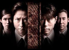 『ウルヴァリン:SAMURAI』のTAO、日本のドラマに初出演!