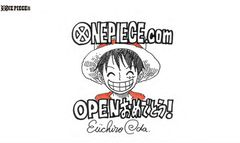 「ワンピース」尾田栄一郎公認の総合サイトオープン!連載冒頭を先行公開!