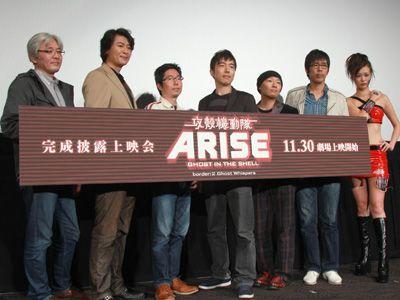 攻殻機動隊ARISE』監督、イシカ...