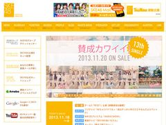 SKE48チームS、新公演延期 新たな初日は未定