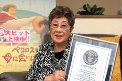 赤木春恵、世界最高齢での映画初主演女優に!88歳175日でギネス世界記録