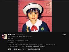 元KAT-TUN田中聖の幼少時代が「天使すぎる」