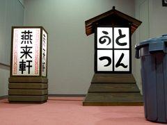 小津映画のローポジションを体感 生誕110年・没後50年で展覧会開催