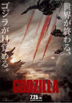 ハリウッド版『GODZILLA』がついに公開決定!初代『ゴジラ』をリスペクト