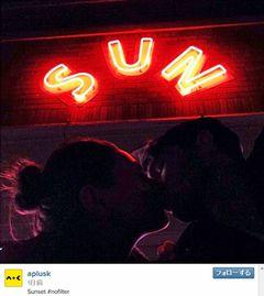 離婚成立のアシュトン・カッチャー、恋人ミラ・クニスとのキス写真を投稿