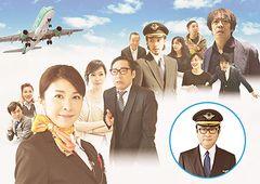三谷幸喜監督が新作ドラマ「大空港2013」で得意の長回しを極める!