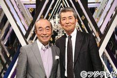 渡哲也、初の深夜番組!「中居のかけ算」に志村けんと出演