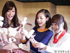 嵐・松潤、小雪にバレンタインチョコを渡していた!