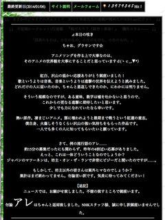 リンホラRevo、紅白マイクはちゃんと返却!NHKスタッフに謝罪