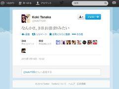 元KAT-TUN田中聖、高熱と喉の痛みでダウン