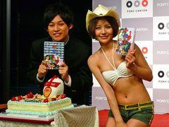 宮藤官九郎、セクシー女優に本気の謝罪「撮影日わざと増やした」