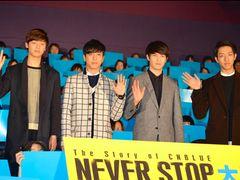CNBLUEヨンファ、映画&ニューアルバムでファンに約束!「今後の活躍に期待して」