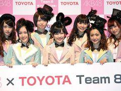 AKB48、新チーム8誕生へ 全国47都道府県で新メンバーのオーディション開催