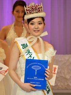 ミス・インターナショナル日本代表は21歳の江戸っ子女子大生!上智大学・本郷李來さん