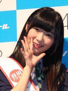 HKT48と東京モノレールがコラボ企画発表。指原が車内アナウンスに挑戦!