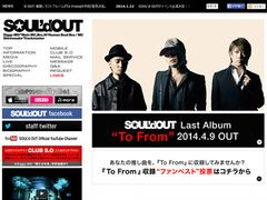 SOUL'd OUT、解散発表 4月にラストアルバムをリリース