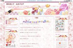 「魔法陣グルグル」瀧本富士子、荻原秀樹と声優婚!