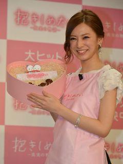 北川景子、錦戸亮に100点満点の手作りチョコをプレゼント!