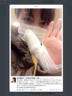 テレ東・相内アナ、5針縫うけが…誤って親指の皮をむく